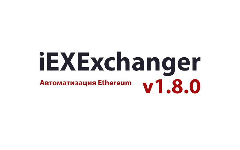 Встречайте обновление v1.8.0