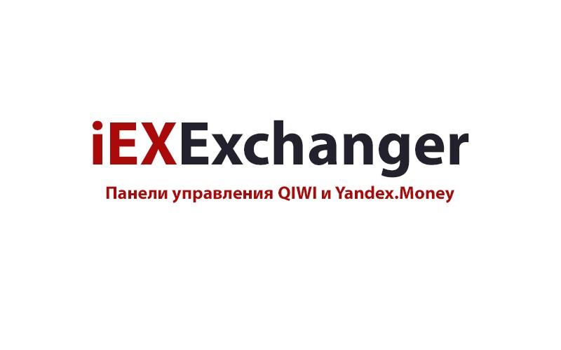 iEXExchanger новые панели управления