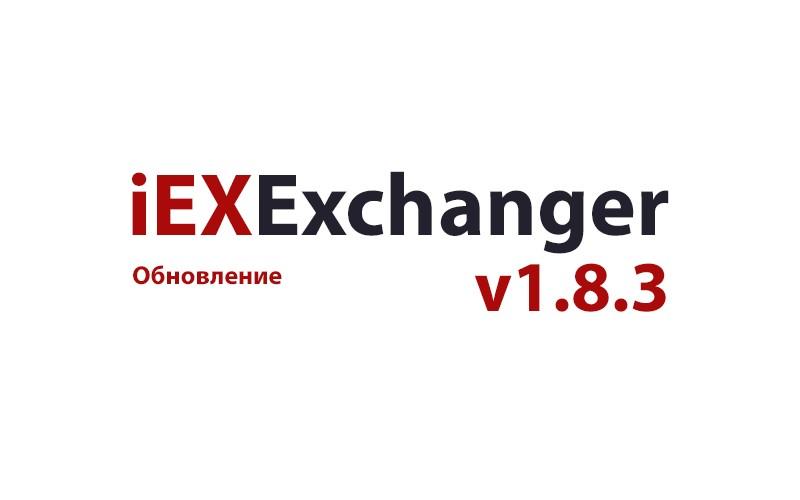 Встречайте обновление v1.8.3