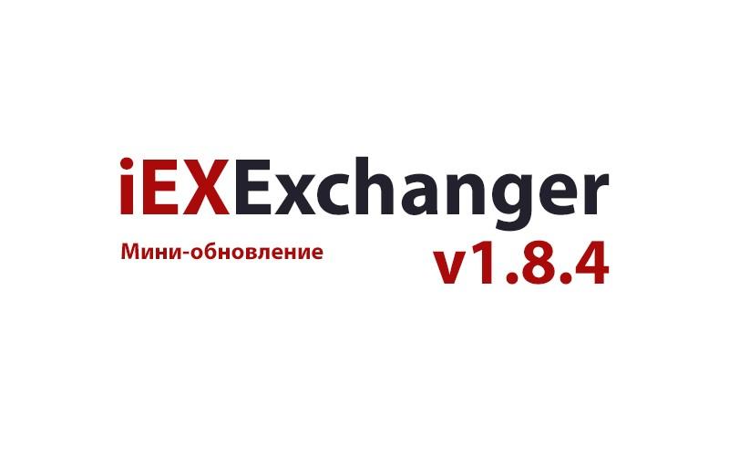 Встречайте обновление v1.8.4
