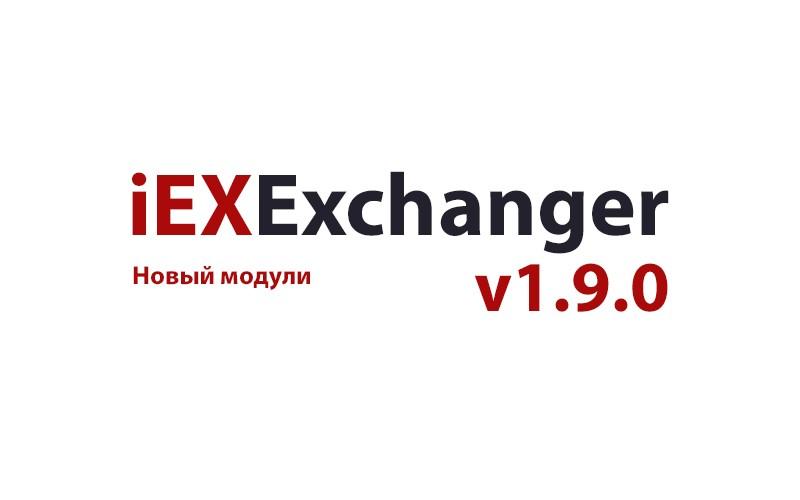 Встречайте обновление v1.9.0
