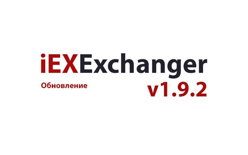 Встречайте обновление v1.9.2