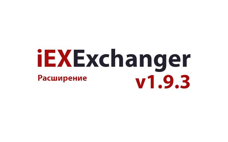 Встречайте обновление v1.9.3