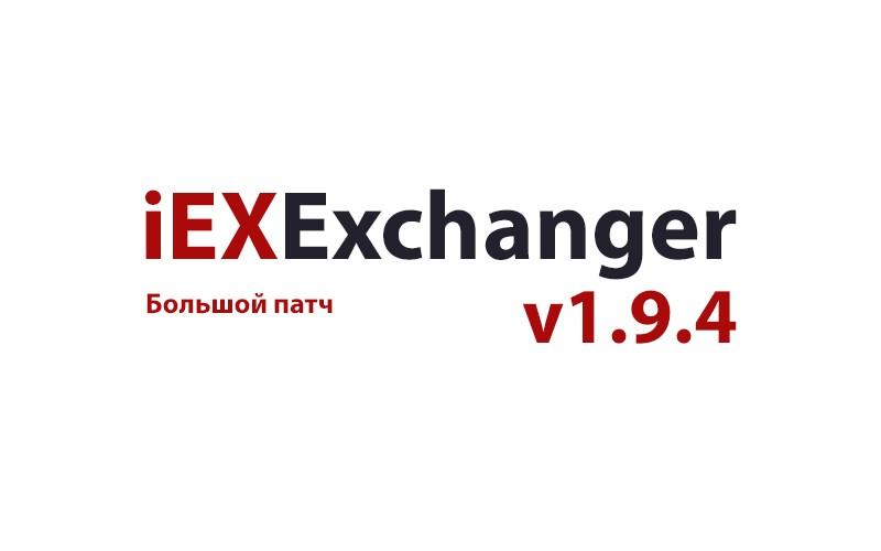 Встречайте обновление v1.9.4