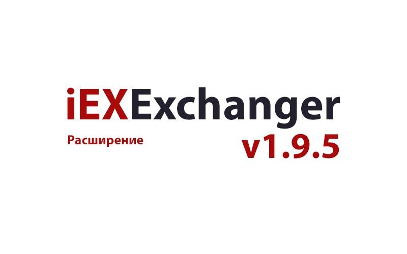 Встречайте обновление v1.9.5