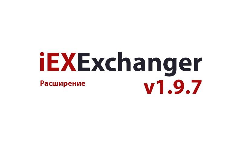 Встречайте обновление v1.9.7