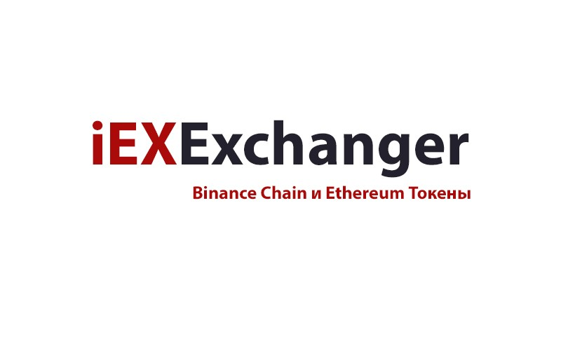 Binance Chain и Ethereum