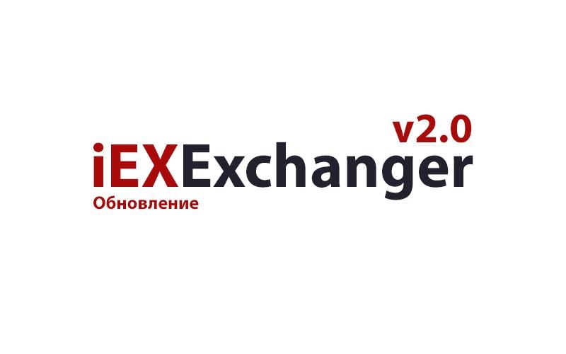 Встречайте обновление v2.0