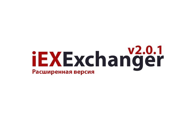Встречайте обновление v2.0.1