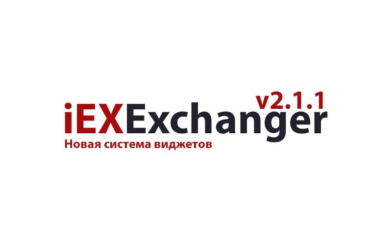 Встречайте обновление v.2.1.1
