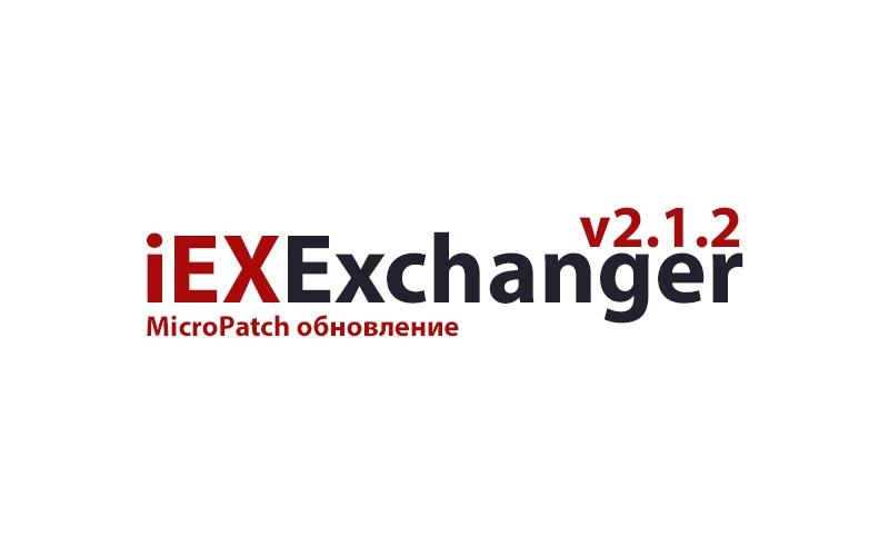 Встречайте мини обновление v.2.1.2