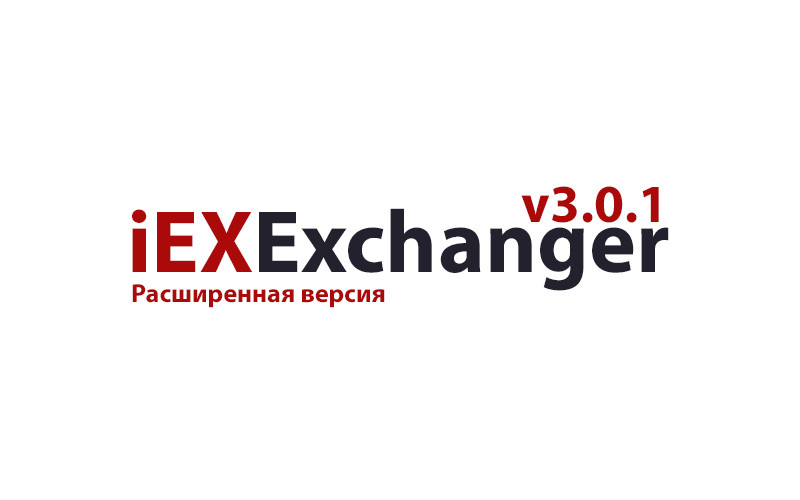 Встречайте обновление v3.0.1