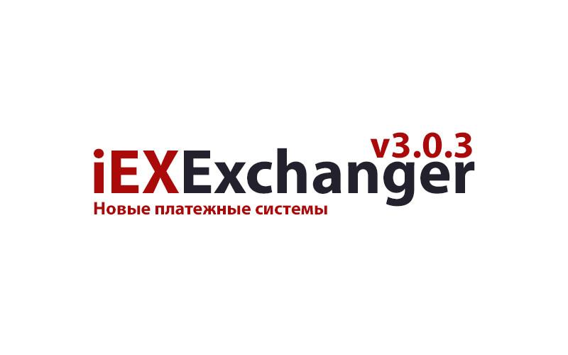 Встречайте обновление v3.0.3