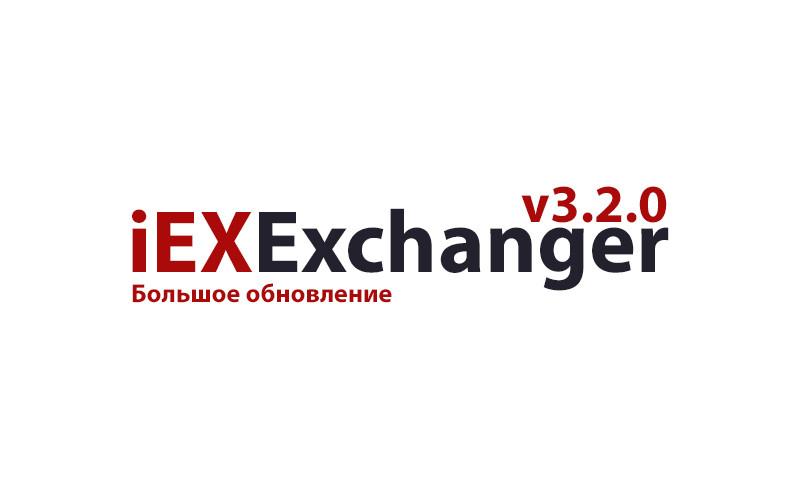 Встречайте обновление v3.2