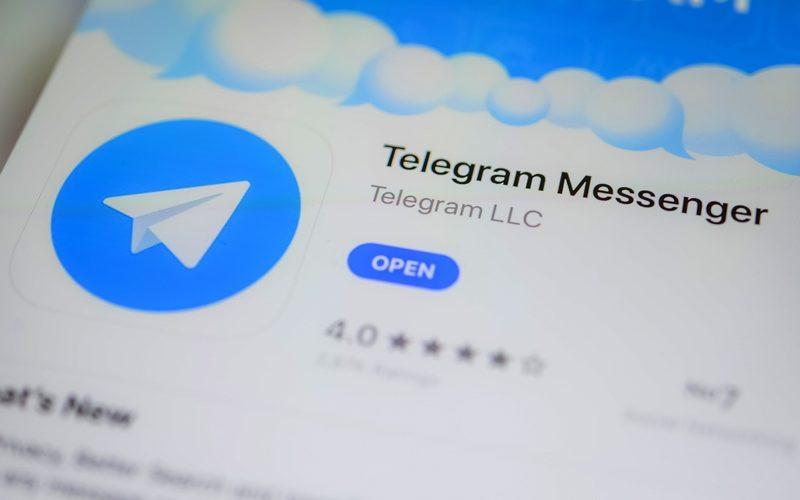 Следите за событиями в Telegram